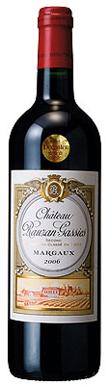 Château Rauzan Gassies, Margaux, 2ème Cru Classé, 2013