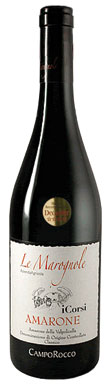 Il Mosnel, EBB Extra Brut, Lombardy, Italy