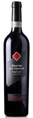 Scriani, Amarone della Valpolicella Classico, Veneto, 2013