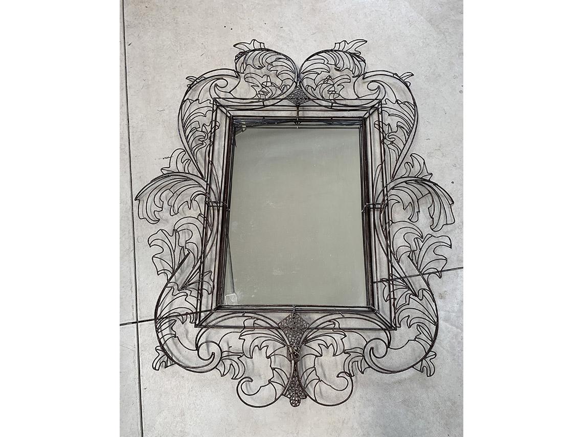Mirror, Spazzapan - Deesup