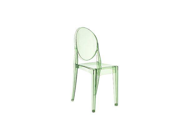Victoria Ghost (verde), Kartell