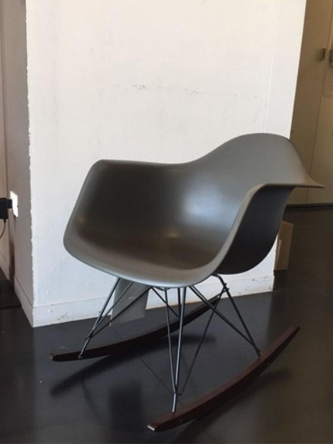 Eames Plastic Armchair RAR (dark grey), Vitra - Deesup