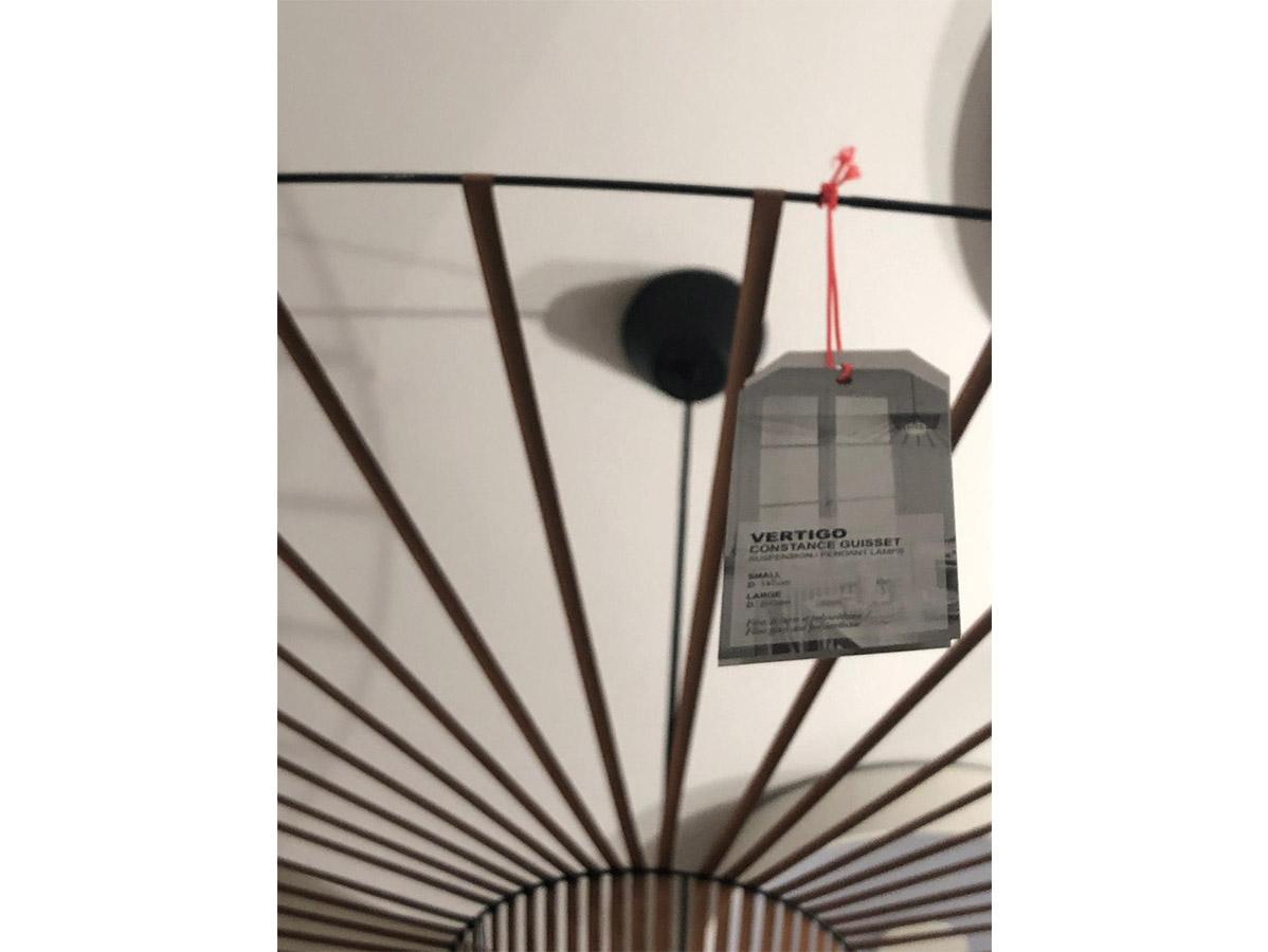 Vertigo Grande (rame), Petite Friture - Deesup
