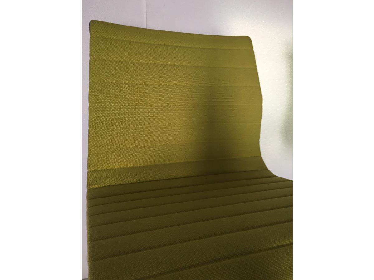 Aluminium EA 101 giallo/verde, Vitra - Deesup