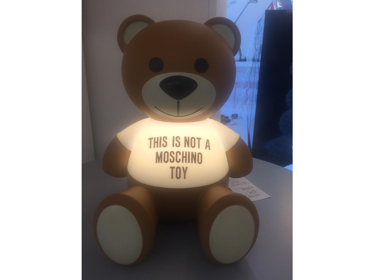 Toy, Kartell - Deesup