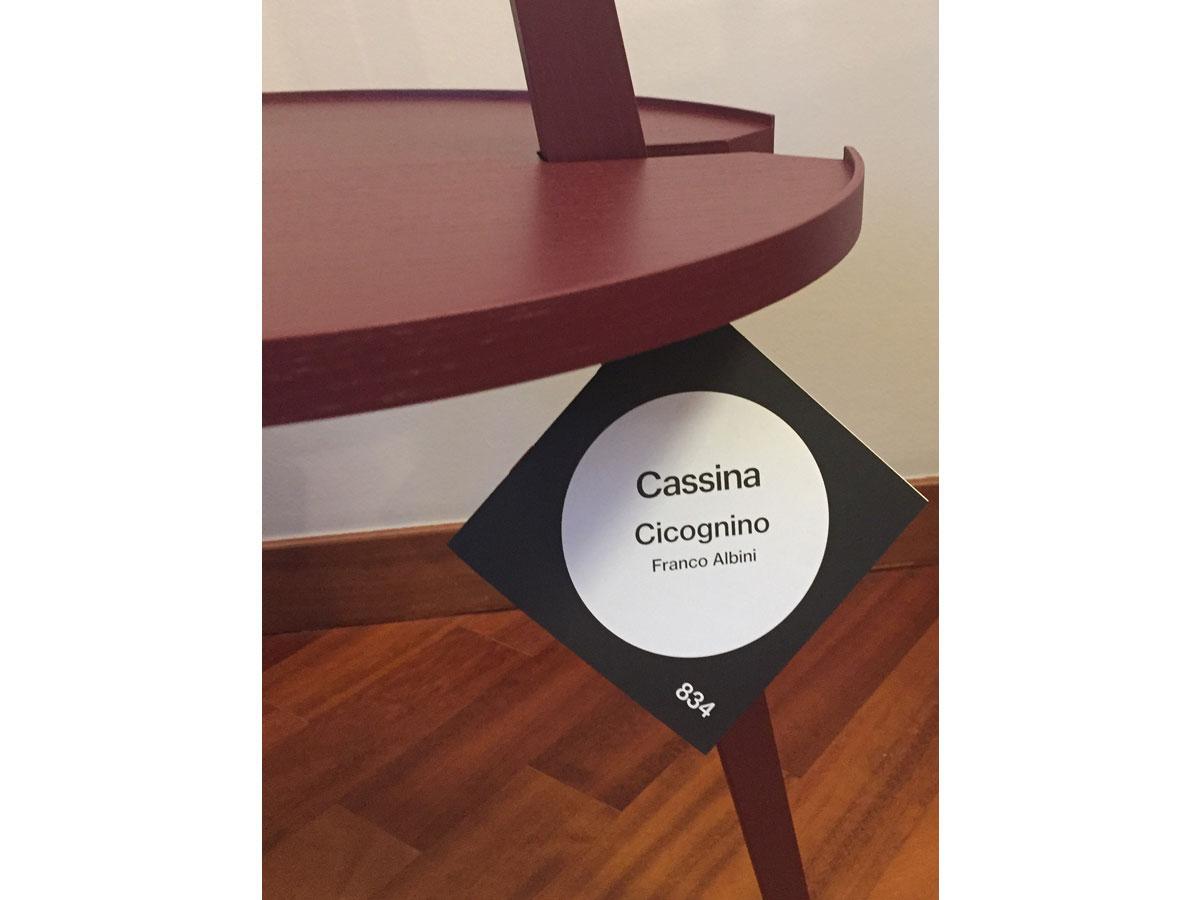 Cicognino amaranto, Cassina - Deesup