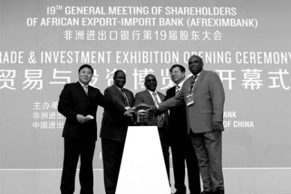 Trade exhibition connects China and Africa - African Export