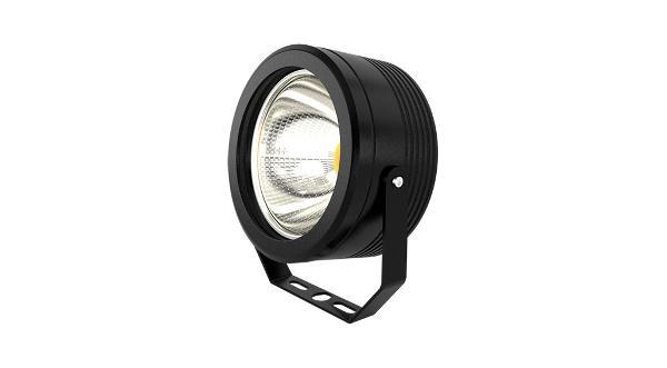 NS97 - udendørsspot med flot LED lys