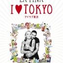 "La Pina presenta ""I love Tokyo"" all'Ipercity di Albignasego"