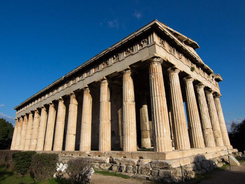 Atenas gora.jpg