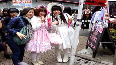 Relato Japon 6.jpg