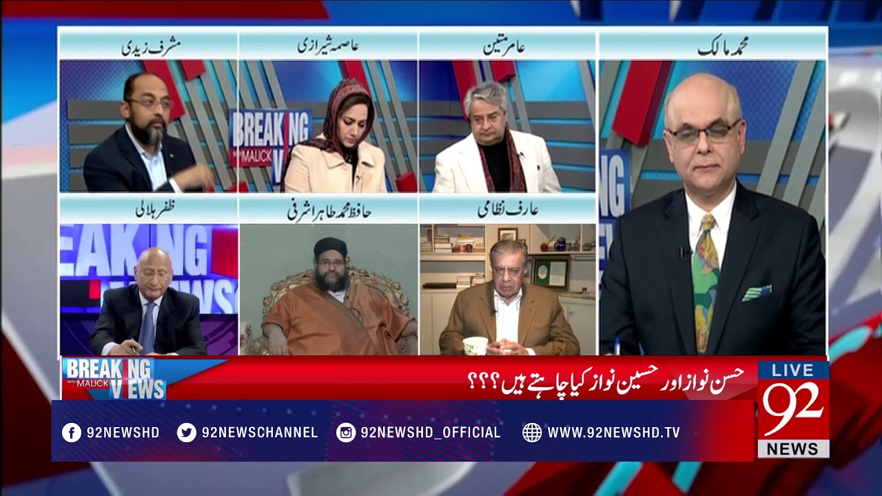Nawaz Sharif has firm relations with Saudi Arabia: Arif Nizami – 31