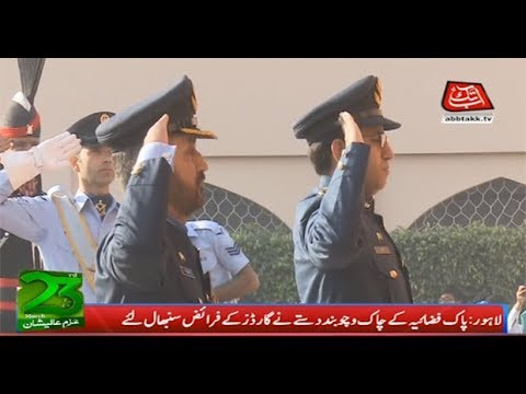 Change Of Guard Ceremony At Mazar E Iqbal Dherti Tv