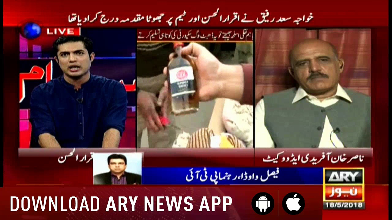Sar-e-Aam on Ary News – 18th May 2018 - Dherti TV