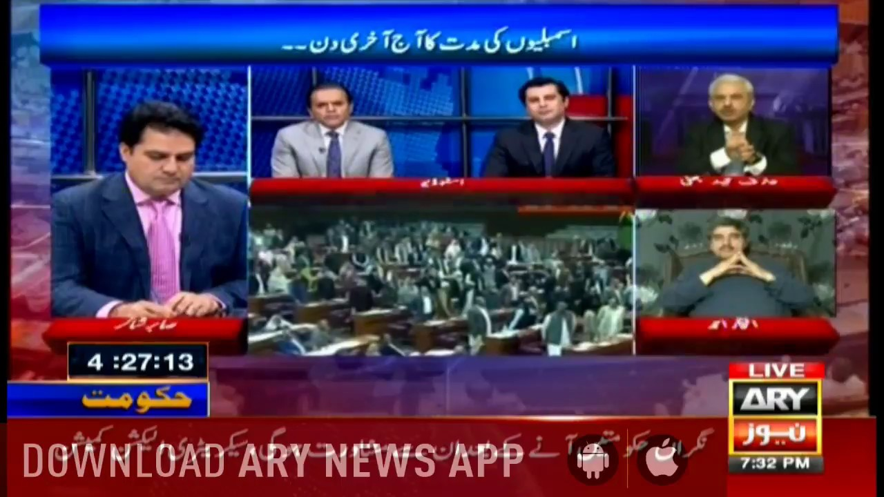 ARY News Transmission Completed 5 years of government with Kashif