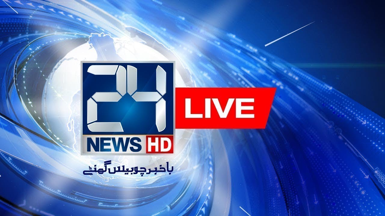 24 News HD Live | Talk Shows Central | Election 2018