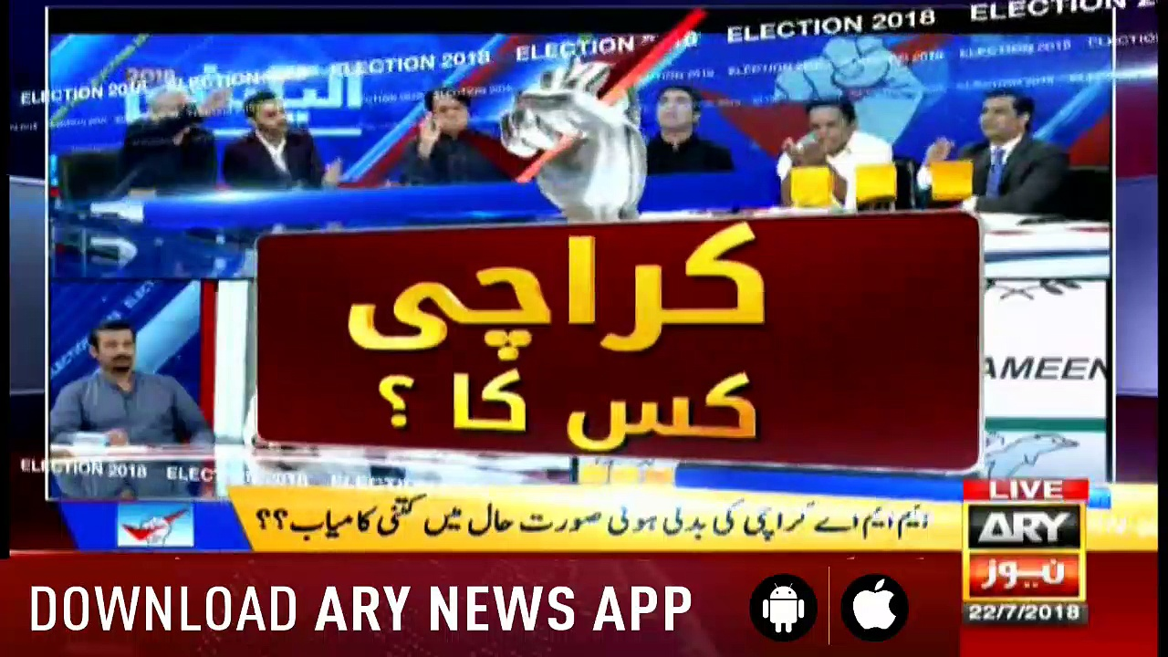 Special Transmission On Arynews – 22nd July 2018 - Dherti TV