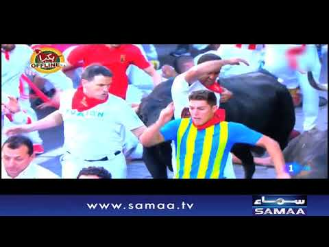 Bakra Off Line | Bakra Eid Special | SAMAA TV | 22 Aug 2018