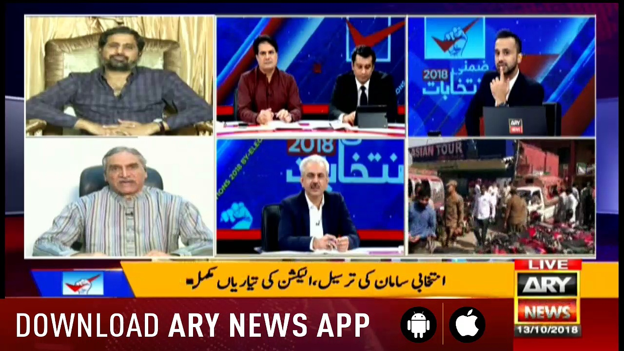 Special Transmission On ARY News – 13th October 2018 - Dherti TV