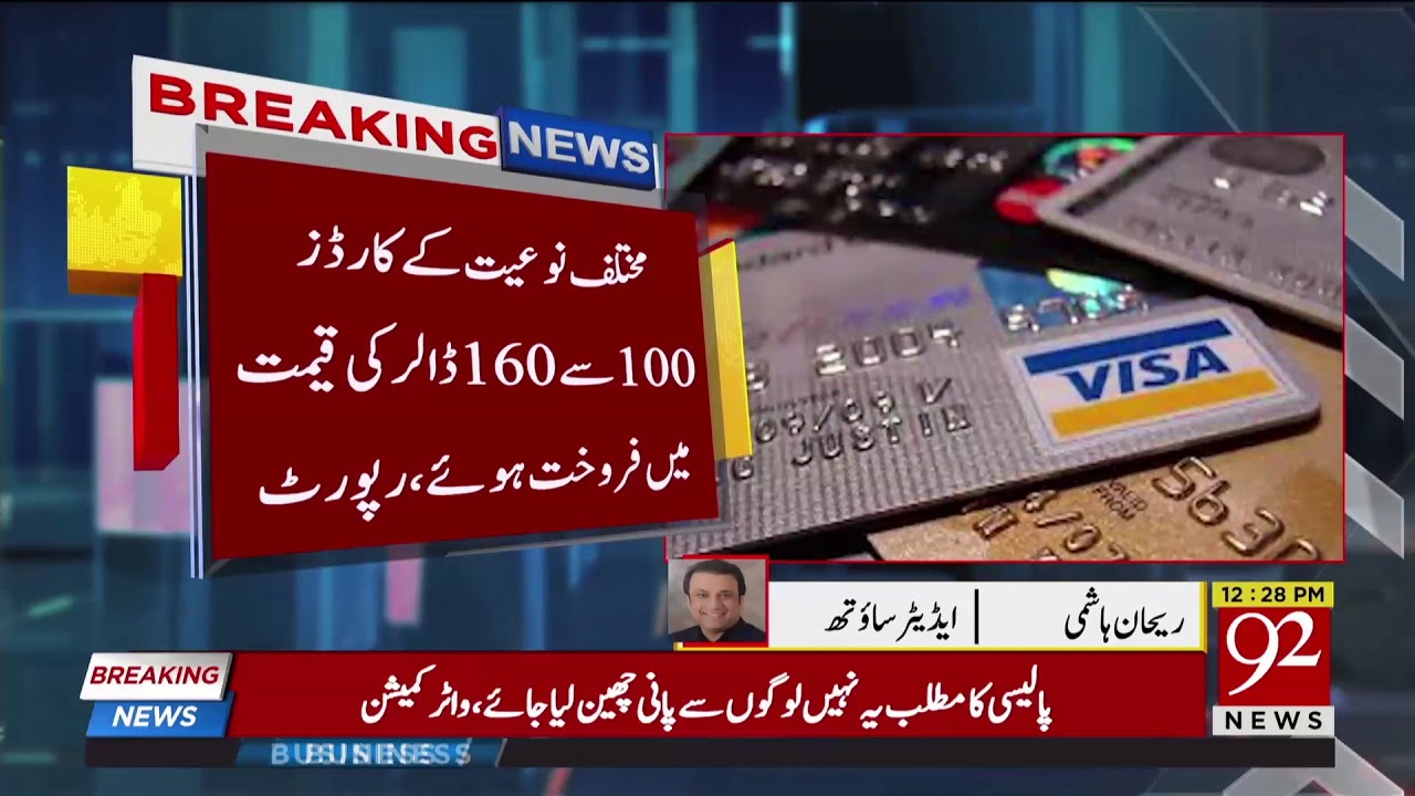 Debit and Credit Cards from 22 Pakistani Banks leaked for