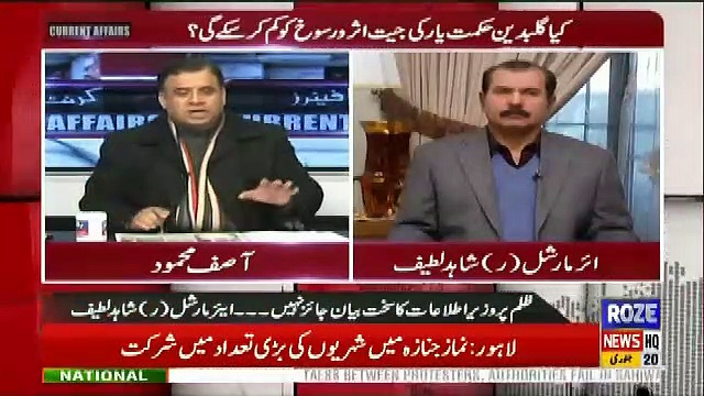 Current Affairs – 20th January 2018 - Dherti TV