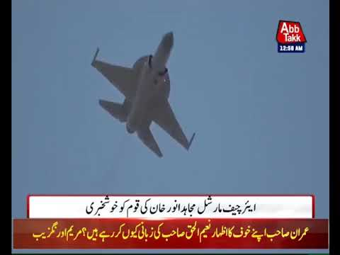 JF-17 Thunder Block III Aircraft's Production To Begin in