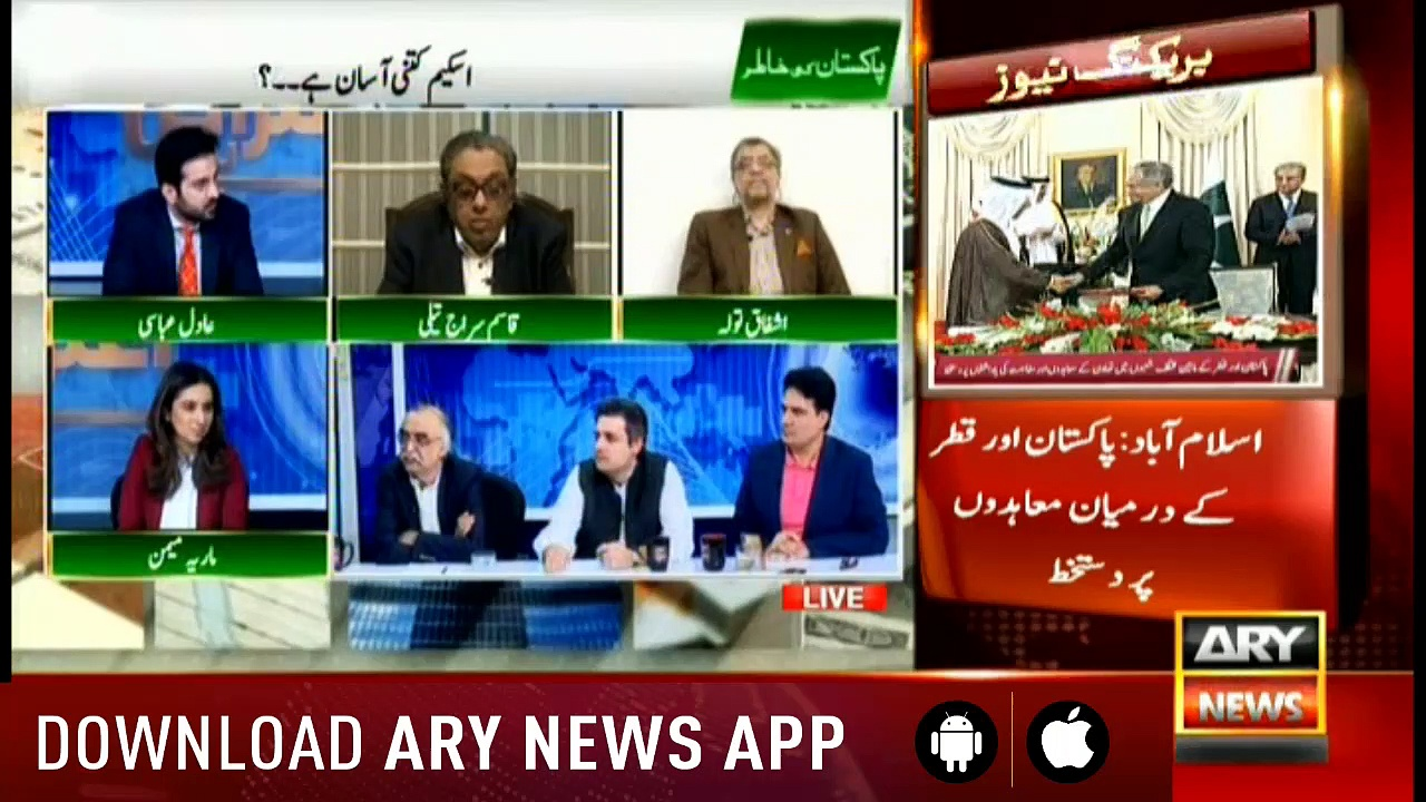 Special Transmission On AryNews – 22nd June 2019 7pm To 9pm - Dherti TV