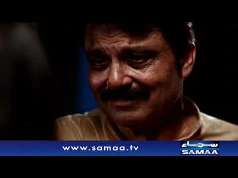 Meri Kahani Meri Zabani | SAMAA TV | 15 July 2019 - Dherti TV