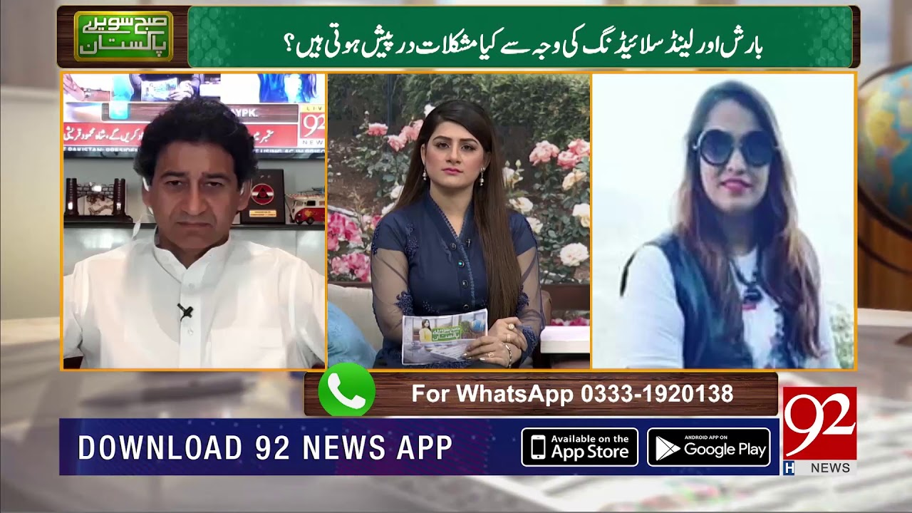 Beneficial travel tips in rainy days by Mehwish Akhlaq | 30 July