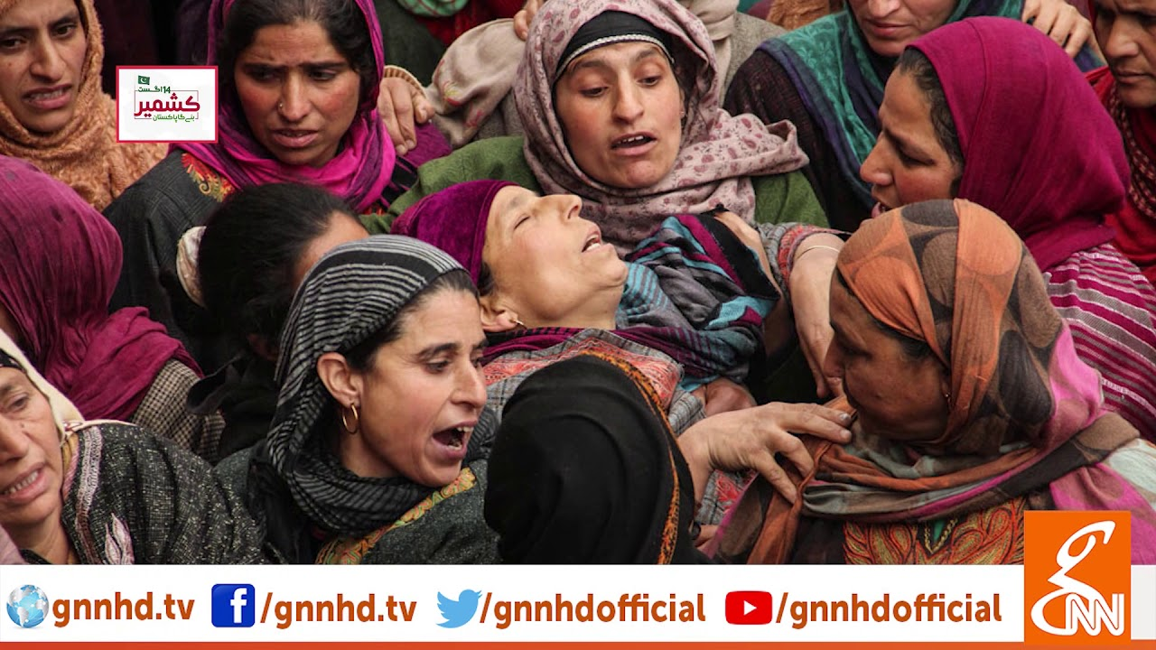 Kashmir Baney Ga Pakistan | GNN stands in solidarity with Kashmiris