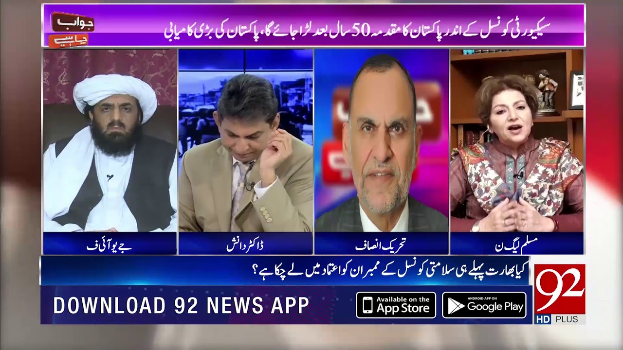 Will Pakistan succeed in Security Council meeting on Kashmir