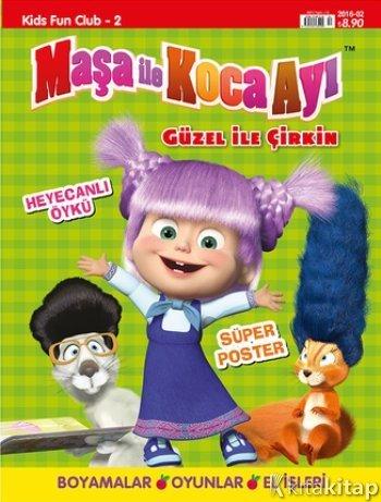 Kids Fun Club Dergi 2 Maşa Ile Koca Ayı Güzel Ile çirkin
