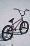 Keiyro Bike Check 12