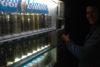Japan Vendingmachine Matthias