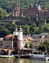 - Foto 1 von ATOS Klinik in Heidelberg auf DocInsider.de