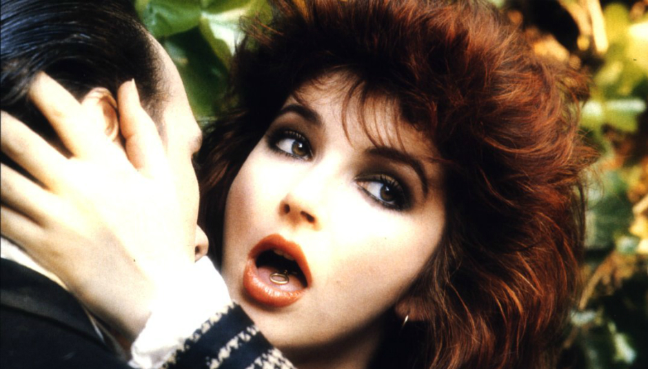 The Friday Fangasm: The Dreaming by Kate Bush / In Depth