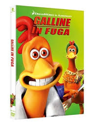 Galline In Fuga (New Linelook)