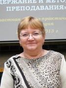 Галина Степановна