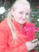 Элеонора Александровна