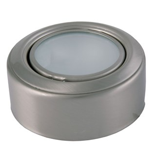 Surface Mount Light Low Voltage 20w