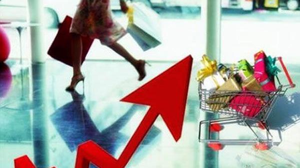 Tüketim Harcamaları %7,4 Arttı