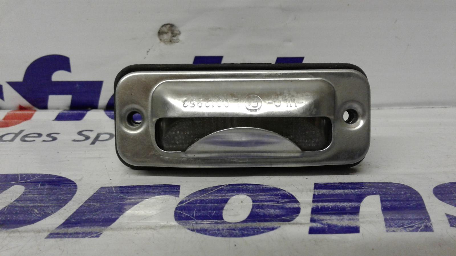 View Auto part Number Plate Lamp Mercedes E Class 2009