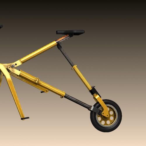 Super compatta pieghevole bicicletta