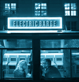 Electricbargesquare