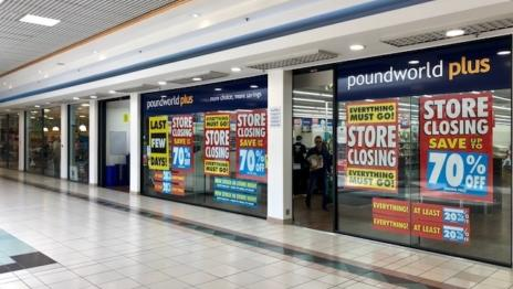 15 Rushmere Shopping Centre Craigavon
