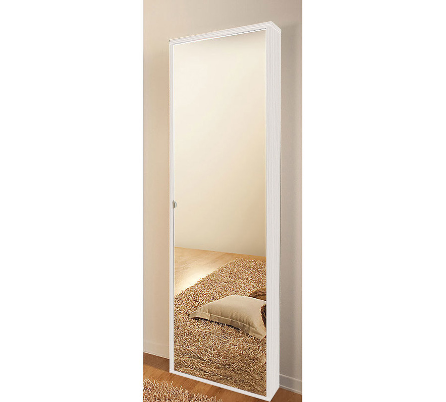 Scarpiera specchio ikea idee per la casa for Scarpiera con specchio ikea