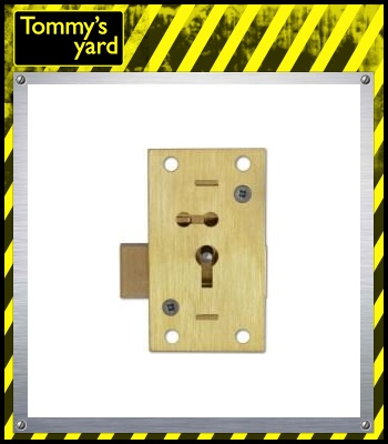 Asec Security Cupboard Lock Brass Cut 64mm 4 Lever