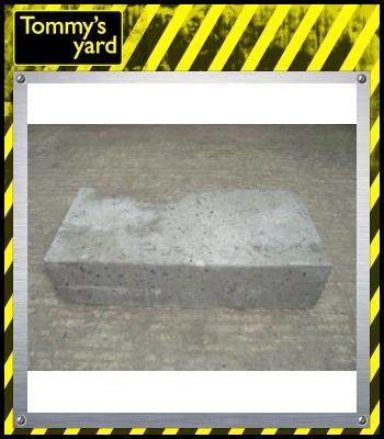 SUPREME Concrete Padstone 440 x 215 x 102mm PAD12 Price Per M2