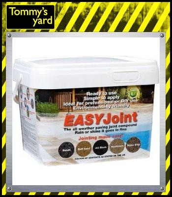 Easy Joint Mushroom 12.5kg