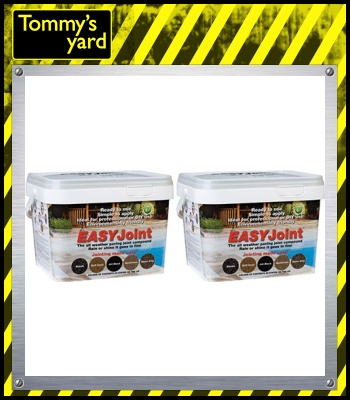 2 Tubs Easy Joint Stone Grey 12.5kg
